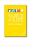 Voice for Life Singer's Workbook 5 - Yellow Level